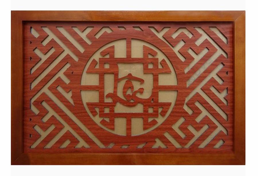Hoa văn tấm chống khói chữ Lộc